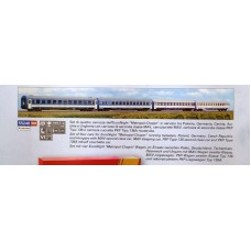 AC55248 zestaw 4 wagony osobowe MAV - PKP ICC EN CHOPIN   ep.VI (H0)