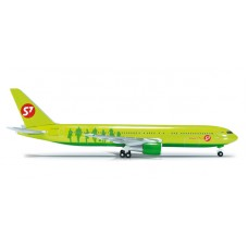 h519274 samolot  S7 Airlines Boeing 767-300  (1:500)